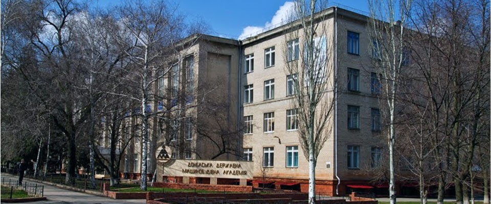 Welcometo the official web-site of Donbas National Academy of Civil Engineering and Architecture (Kramatorsk)